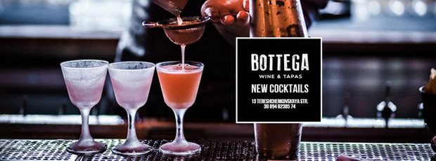 Bottega Wine&Tapas - NEW COCKTAILS. Рестораны Киева